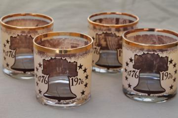 1976 Liberty Bell rocks glasses set, vintage old fashioneds drinking glasses