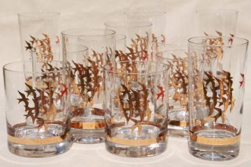 Briard / Culver vintage Pacemaker gold decorated flying geese drinking glasses bar tumblers