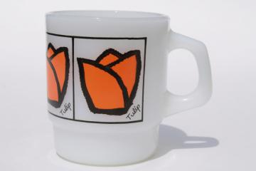 Tulip flower vintage Anchor Hocking Fire-King milk glass coffee cup mug
