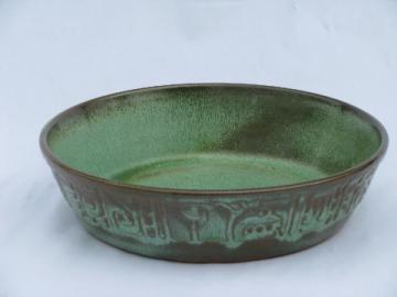 Aztec green & brown, retro vintage Frankoma pottery bowl