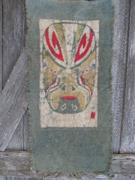 Block printed hand woven fabric hanging, African tribal art mask