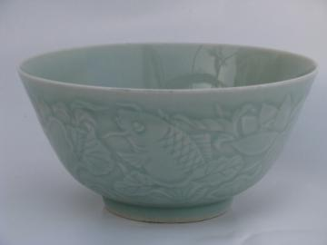 Celadon glazed pottery bowl w/koi fish pond design, maker's chop mark