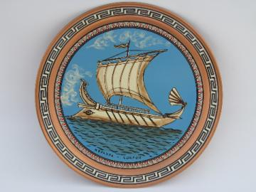 Corfu hand-painted enamel copper tray, 60s-70s vintage Greek souvenir
