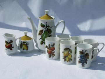 Fruit Fantasy retro 70s vintage china coffee set, Shafford - Japan