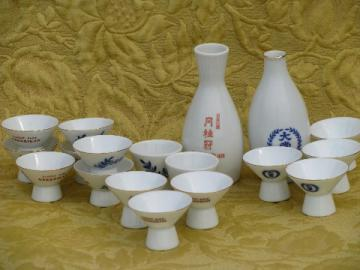 Lot assorted porcelain sake cups and jar bottles, vintage Japan