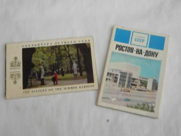 Lot Cold War Soviet Union vintage postcards of Leningrad in cyrillic