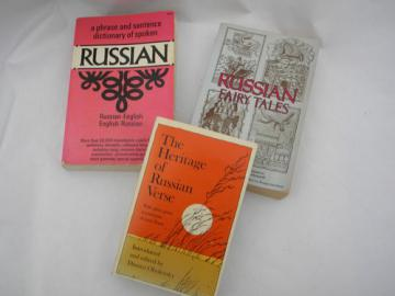 Lot of vintage Russian poetry, fairy tales and English / Cyrillic dictionary