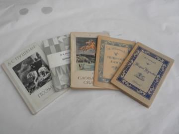 Lot vintage cyrillic alphabet russian language books, fairy tales etc.