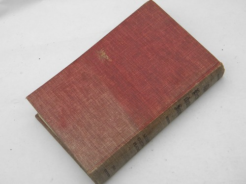 Old 1942 book on electroplating w/copper, brass, gold, sliver, tin etc