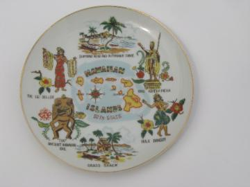 Retro vintage Hawaii souvenir map collector's plate, hula girls and tiki