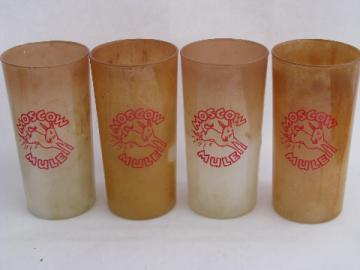 Retro vintage Moscow Mule bar glasses, tall drinks tumblers, set of 4