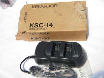 Unused Kenwood KSC-14 rapid charger for walkie-talkies portable radios