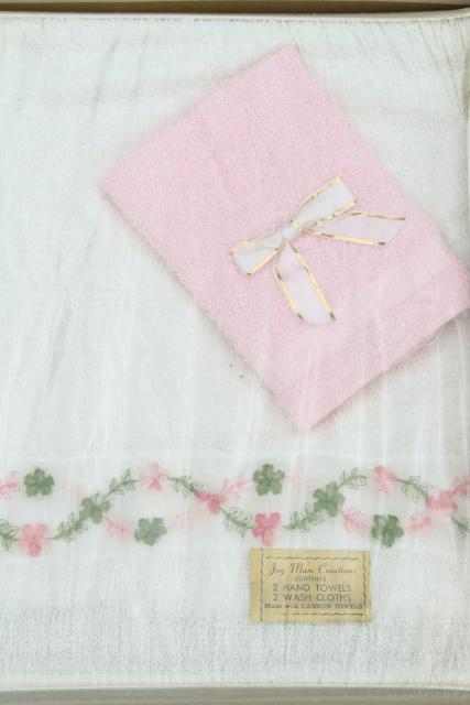 unused vintage bath towels, hand towel & washcloth sets, from 60s retro trousseau