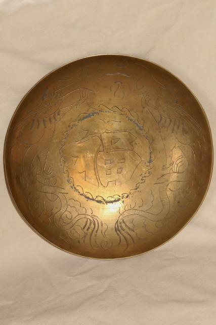 vintage Chinese brass bowl, etched double dragon lucky blessed character