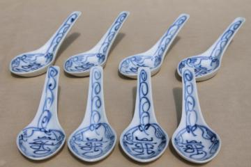 vintage blue & white china soup spoons, Chinese porcelain spoon set of 8