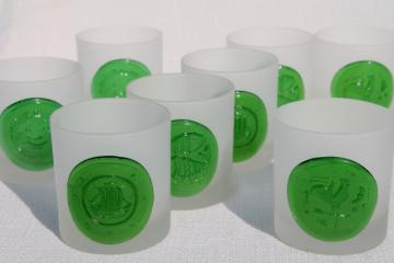 vintage drinking glasses, set of 8 tumblers Blenko art glass applied medallion seals