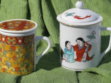 Vintage Japanese and Chinese patterned china tea cup w/ lid, mug w/ cover