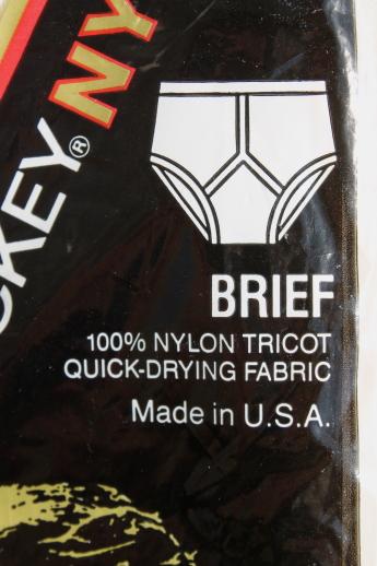 5af05ccc9 Vintage Jockey nylon tricot briefs size 34 undershorts