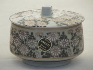 Vintage Kreiss - Japan ceramic box or powder jar, Kyoto label