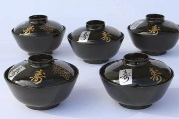 Vintage lacquerware rice bowls, set of black lacquer dishes w/ covers