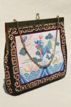 vintage petit point needlepoint embroidered tapestry purse, evening bag w/ fu dogs