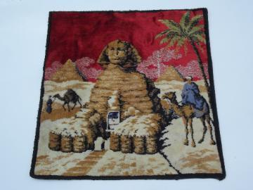 Vintage velvet tapestry pillow cover, Egyptian pyramids travel souvenir