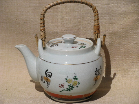Wicker Handle Pottery Teapot And Bowl Cups Vintage Japan